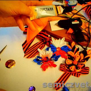 Канзаши своими руками. Материал и инструмент для изготовления украшений. Мастер-класс