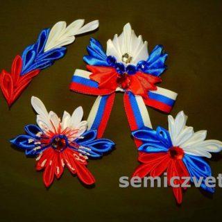 День России. Канзаши своими руками в цветах российского флага