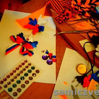 Канзаши своими руками. Материал и инструмент для изготовления украшений