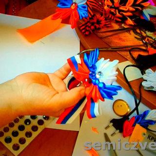 Канзаши из атласных лент 5 см на День России