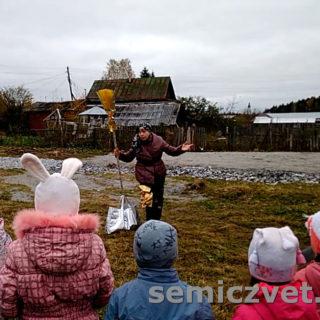 Праздник открытия Детской площадки с Бабой-Ягой