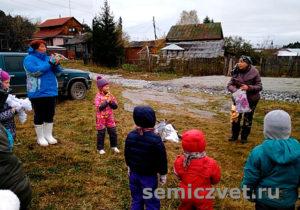 Праздник открытия Детской площадки