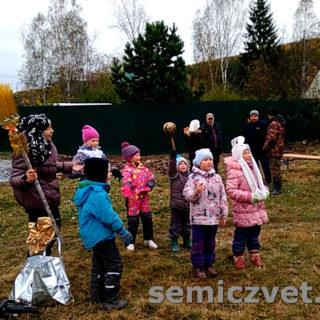 Праздник открытия Детской площадки в посёлке