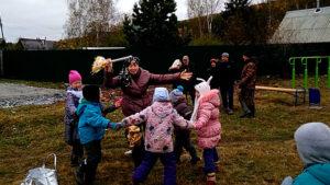 Праздник открытия Детской площадки. Хоровод с Бабой-Ягой