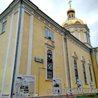 Крестовоздвиженский монастырь. г.Екатеринбург