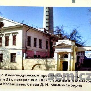 Культура. Выставка «ЕкатеринбургЪ 1917. Город, которого нет»
