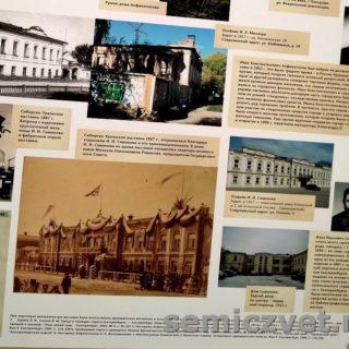 Дом купца И.И.Симанова. Выставка «ЕкатеринбургЪ 1917. Город, которого нет»