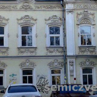 Дом купца И.И.Симанова. г.Екатеринбург