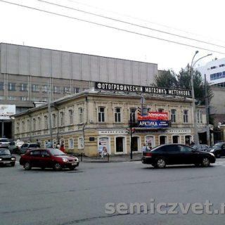 г. Екатеринбург. 2017