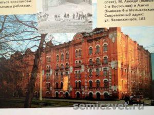 Мельница А.Е.Борчанинова. Выставка «ЕкатеринбургЪ 1917. Город, которого нет»