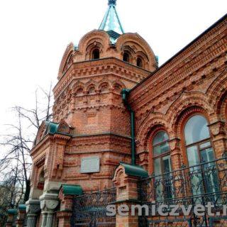 Усадьба А.А.Железнова. г.Екатеринбург