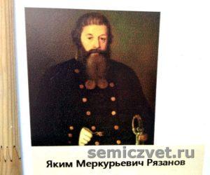Я.М.Рязанов. Выставка «ЕкатеринбургЪ 1917. Город, которого нет»