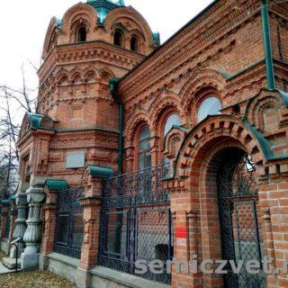 Дом А.А.Железнова. г.Екатеринбург