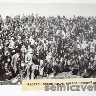Православные общества. Выставка «ЕкатеринбургЪ 1917. Город, которого нет»