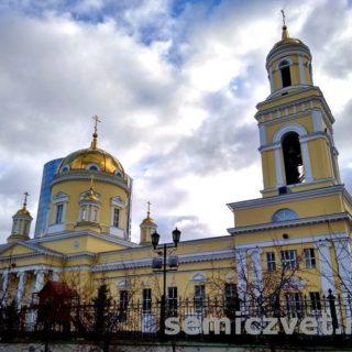 Свято-Троицкий кафедральный собор. г.Екатеринбург