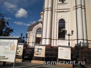 Выставка «ЕкатеринбургЪ 1917. Город, которого нет». 2017