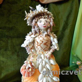 Кукла модница из морских ракущек