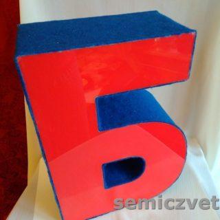 Поделка объемная буква в школу своими руками
