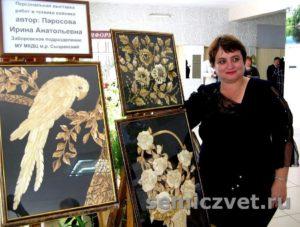 Ирина Паросова. Автор картин из соломки