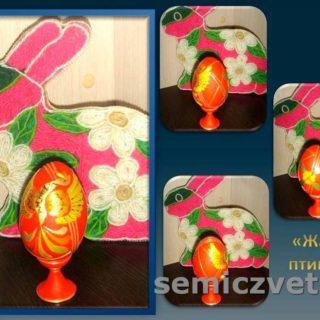 Яйцо пасхальное «Жар-Птица». Изделия из соломки