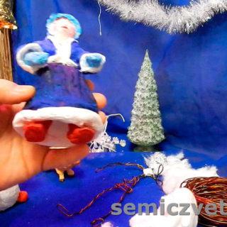 Колокол из ваты для юбки ватной игрушки