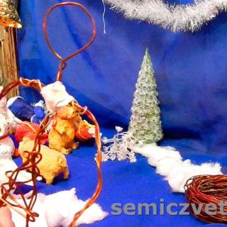 Петля в проволочном каркасе для головы игрушки из ваты