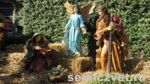 Выставка «Рождество Христово в искусстве». Даллас. Техас