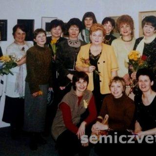 Клуб флористики «Анюта»