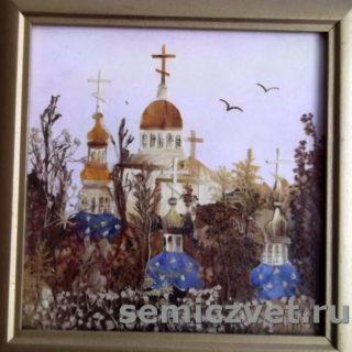 Г.Мачульская. Прессованная флористика. «Псково-Печерский монастырь». 2017