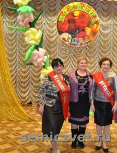 Звание «Женщина года». Ирина Паросова (слева)