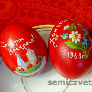 Расписные пасхальные яйца