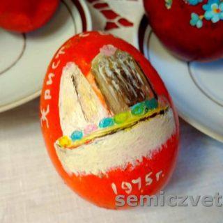 Расписное яйцо с пасхальным натюрмортом. 1975г.