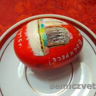 Расписное красное пасхальное яйцо. 1975г.