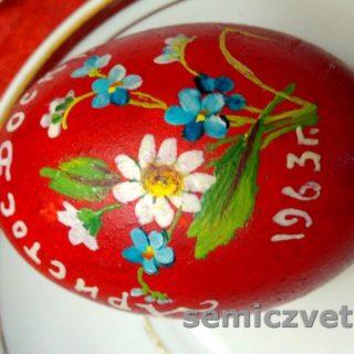 Расписное пасхальное яйцо. 1963г.