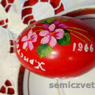 Расписное пасхальное яйцо. 1966г.