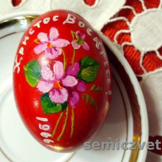 Расписное красное пасхальное яйцо. 1966г.