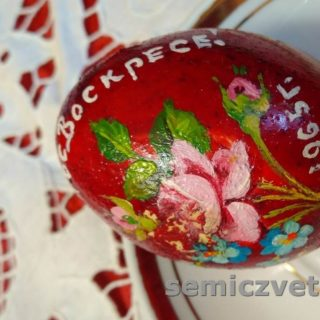 Расписное пасхальное яйцо куриное. 1965г.