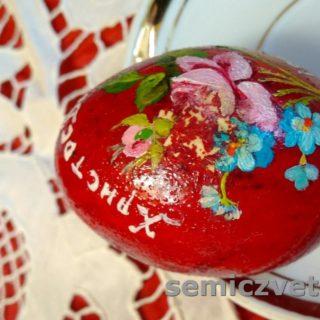Расписное пасхальное яйцо с цветами. 1965г.